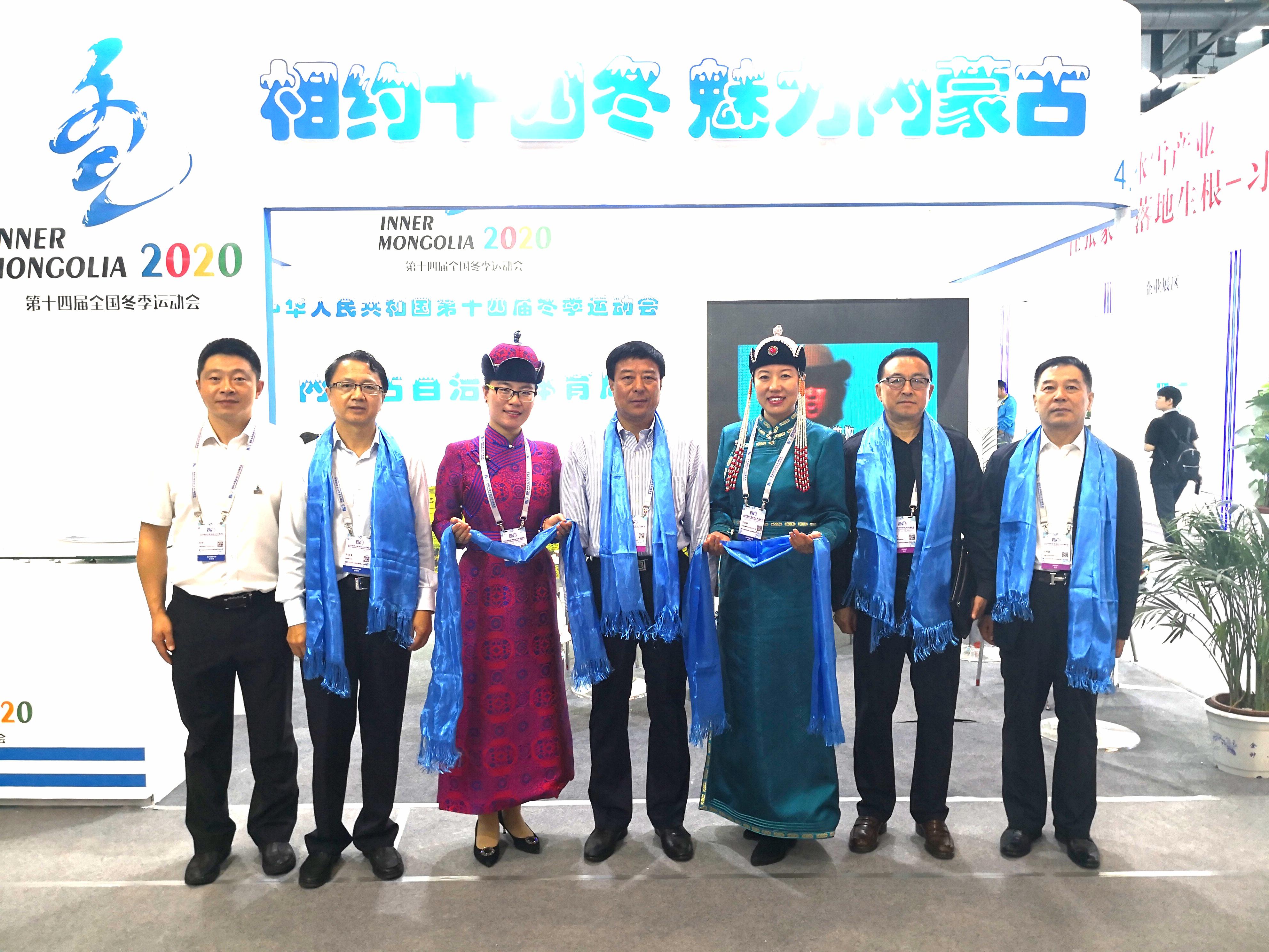 国际冬季运动博览会 内蒙古展示冰雪