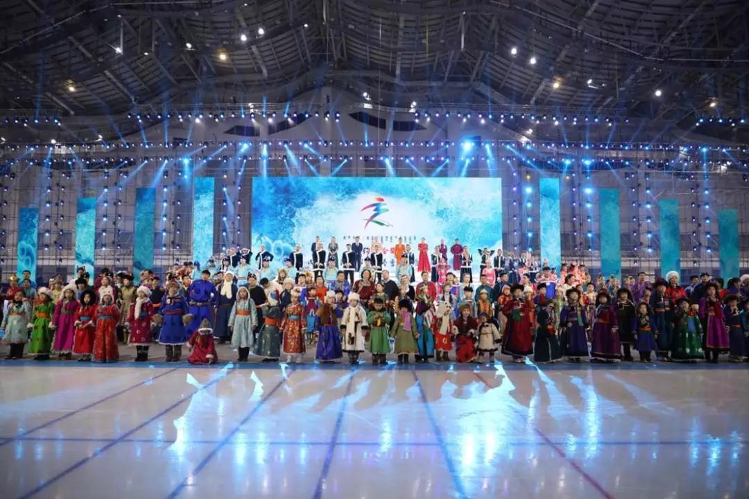 2019年内蒙古自治区第二届冬季运动会