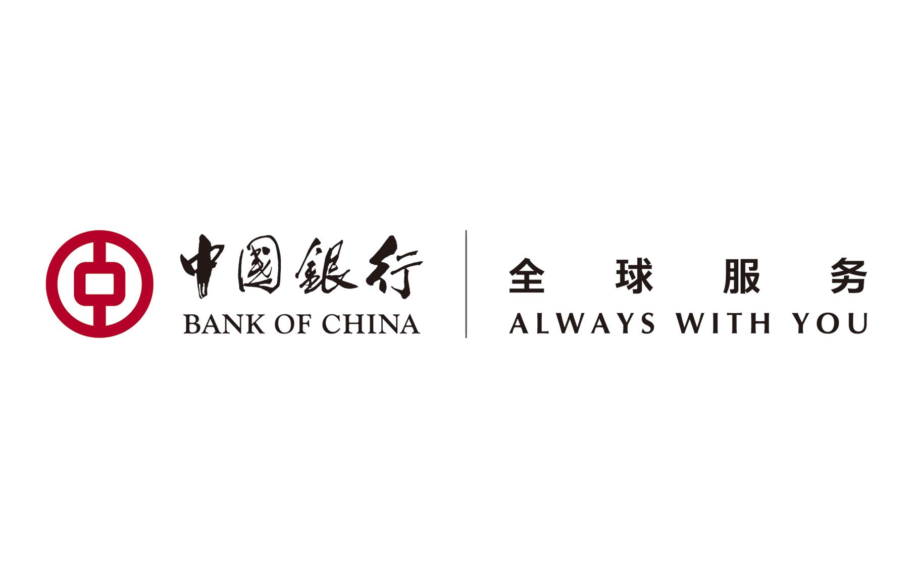中国银行内蒙古分行