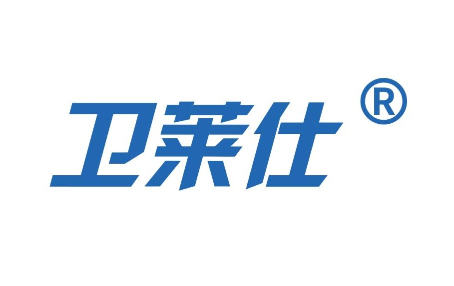浙江启新科技有限公司