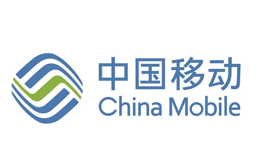 中国移动通信集团内蒙古