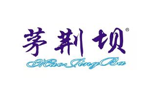 赤峰美林谷氡水饮品有限
