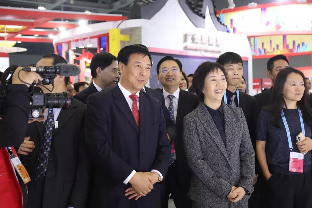 2019中国体育文化·体育旅游博览会拉