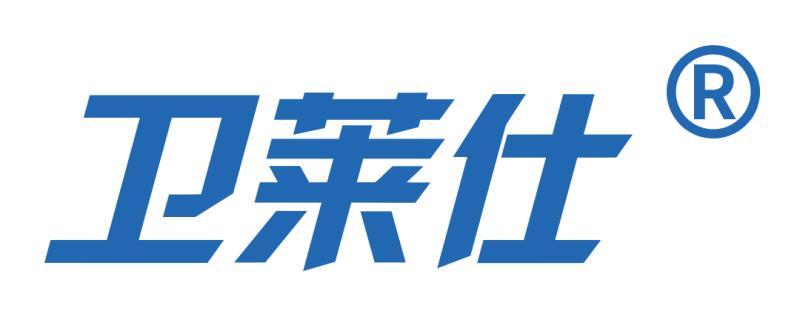 29、浙江启新科技有限公司