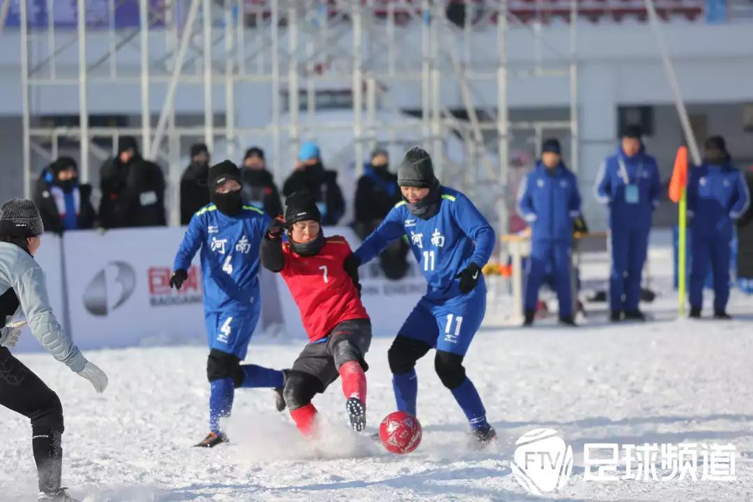 """""""十四冬""""雪地足球丨男子丙组与女"""