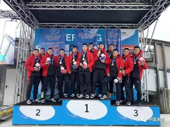 第十四届全国冬季运动会雪车比赛圆